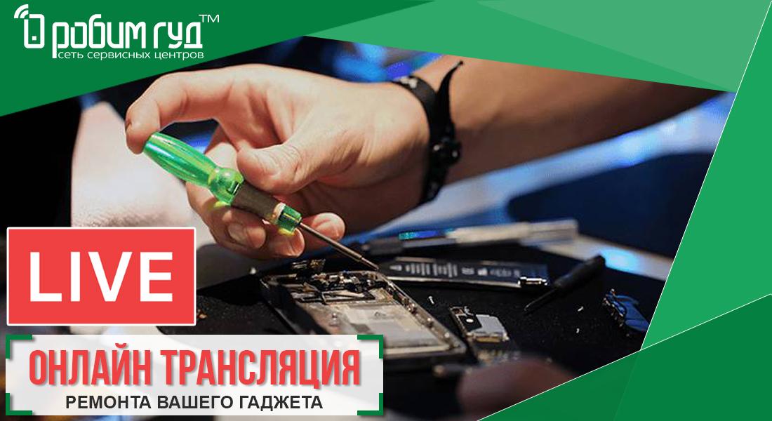 Как выбрать мастера по ремонту телефонов