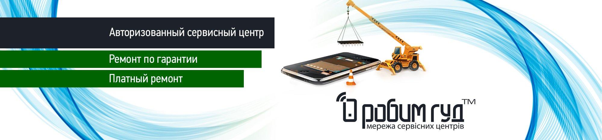 Сервисный центр samsung киев на лепсе - ремонт в Москве замена на телефоне стекла цена - ремонт в Москве